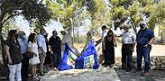 """טקס הנחת אבן פינה לפארק משעולי פרס ע""""ש שמעון פרס ביער בן שמן"""